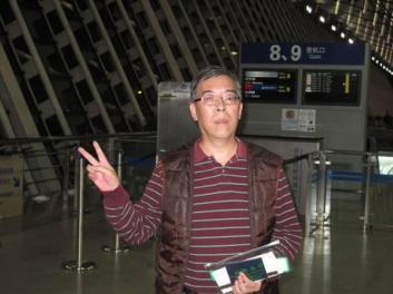 吴仁华在上海机场