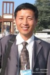 Tang Jitian