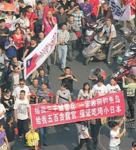 "In a government-sponsored anti-Japanese protest in Hengyang last year, Huang Yonghua and friends held a banner that reads, ""Give me 3,000 Chengguans, we will, for sure, recover the Diaoyu islands. Give me 500 corrupt officials, we guarantee to eat up Japan."""