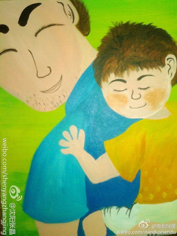Love, a painting by Xia Junfeng's son.