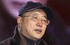Wang Gongquan (王功权)