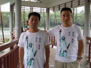 Yu Gang (余刚) and a friend in Huanghuagang Memorial Park, Guangzhou, in 2012.