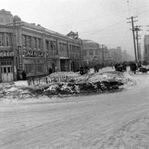 Shenyang, 1948.
