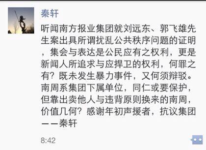 Qin Xuan's post.