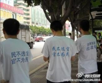 "Left to right: Wang Qingying, Tang Jingling and Yuan Xinting in 2009. Their shirts read: ""Non-elected officials do not serve the people."""