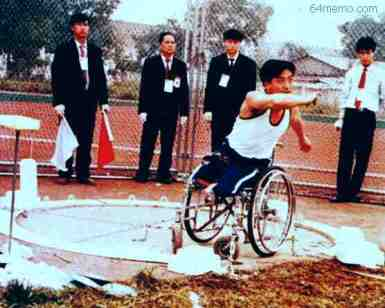 Fang Zheng at the 3rd National Games for the Disabled in 1992.