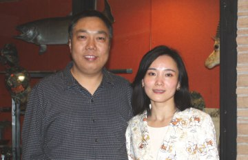Yu Shiwen and his wife.