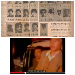 Top: The Tiananmen 21;  Bottom: On CCTV, Zhou Fengsuo captured.