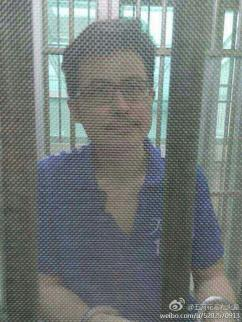Guo Feixiong meeting with lawyer earlier this year in Guangzhou Tianhe Detention Center.