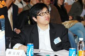 Guo Yushan (郭玉闪), founder of TI, was detained last October.