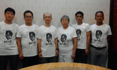 Activists in Beijing voice support for Guo Feixiong. Hu Jia, third from left; Wang Lihong, third from right.