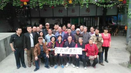 "The group on the ""sweeping grave"" trip. Chen Yunfei, far right with backpack in the front."