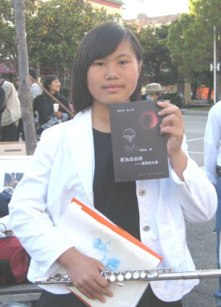 Liu Xianbin's daughter Chen Qiao in San Francisco in 2013. California-based Humanitarian China helped Chen Qiao to study in the US. She's high school senior now.