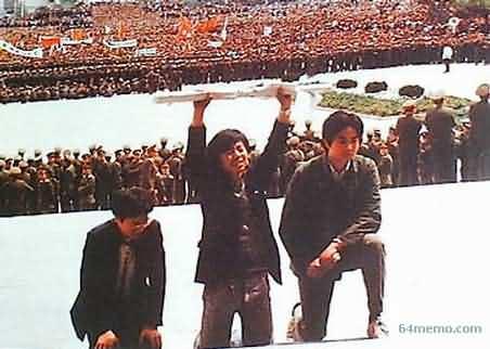 1989 周勇军