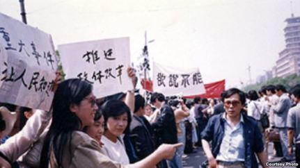 1989 Gaoyu