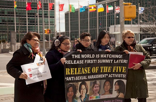Delegates to UN women's conference show solidarity with Chinese feminist five in front of UN in March.
