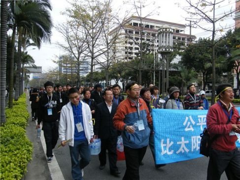 Demonstration during the trial of three netizens in Fujian.