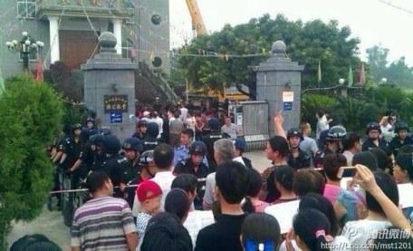 Photo: http://www.rfa.org/mandarin/yataibaodao/shehui/yf-06242014095652.html
