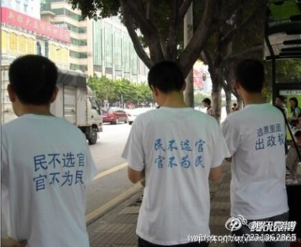 Tang Jingling, Wang Qingying and Yuan Xinting in Guangzhou wearing T-shirts that spread the democratic ideas.
