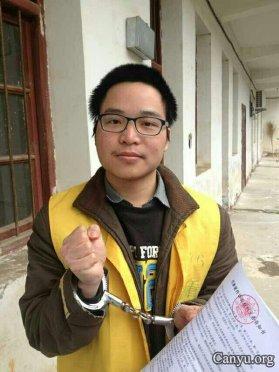 Huang Wenxun (黄文勋)