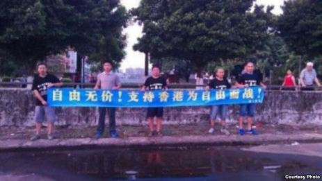Supporting the Umbrella Movement in Guangzhou in October, 2014.