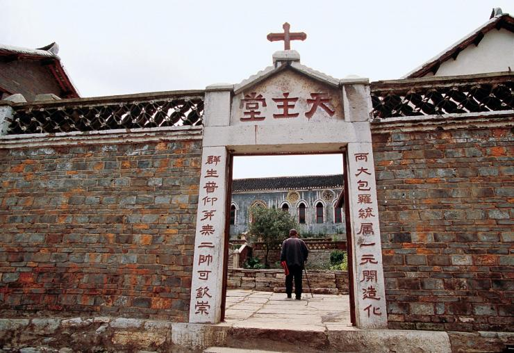 Qingyang Church