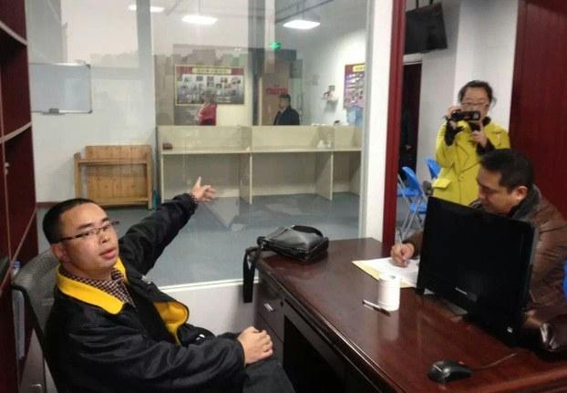 Yang hua china change pastor yang hua left spiritdancerdesigns Gallery