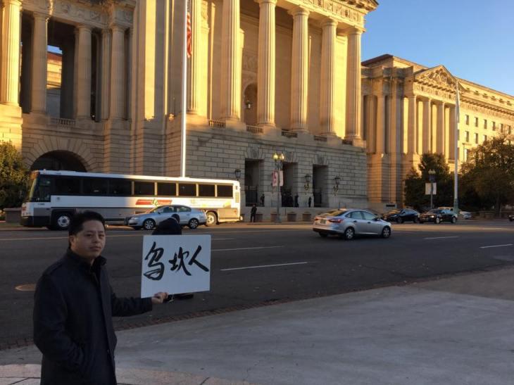 wukan-protest-zhuang-liehong