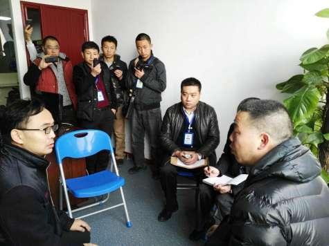 Yang hua china change yang hua pastor su tianfu with govt spiritdancerdesigns Gallery