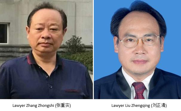 Liu Zhengqing & Zhang Zhongshi.png