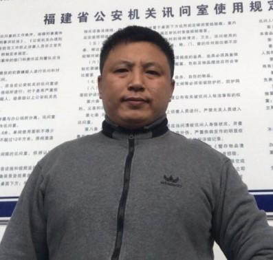 Chen Jiangang_Fujian