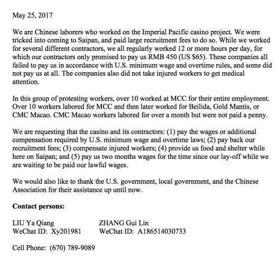 2017.5.25 - Worker Protest Letter - EN (cropped)