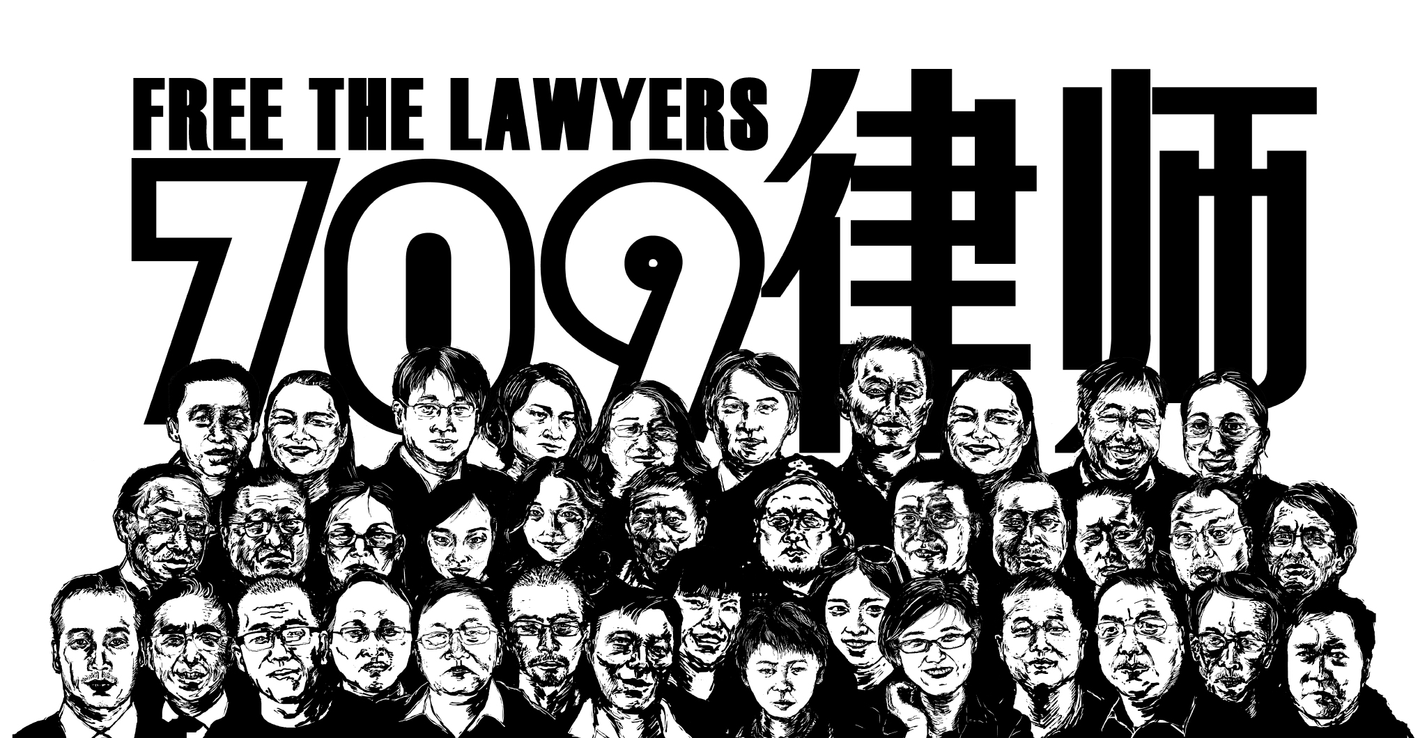 Announcing the Inaugural China Human Rights Lawyers' Day ...
