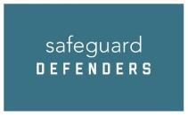 safeguard defenders