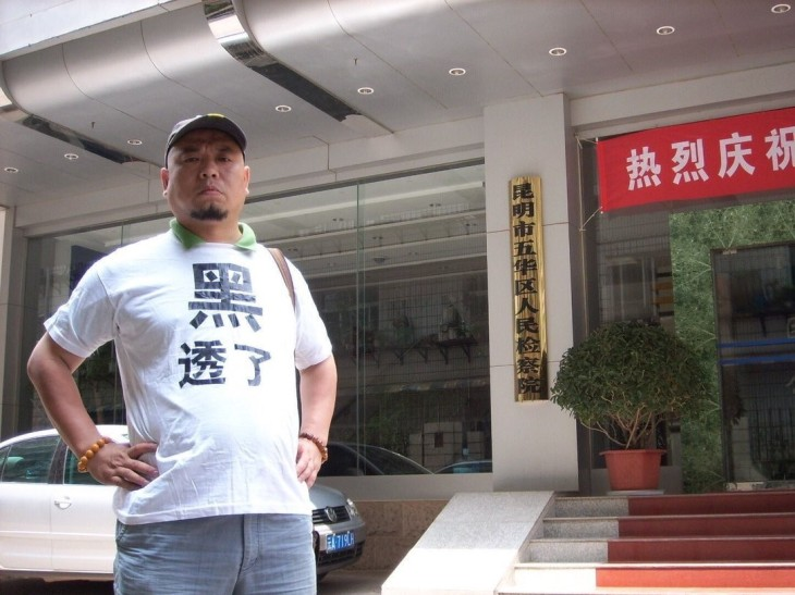 Why Is Wu Gan 'The Butcher' SoImportant?