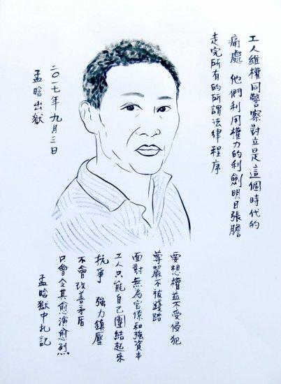 Meng Han_手绘1