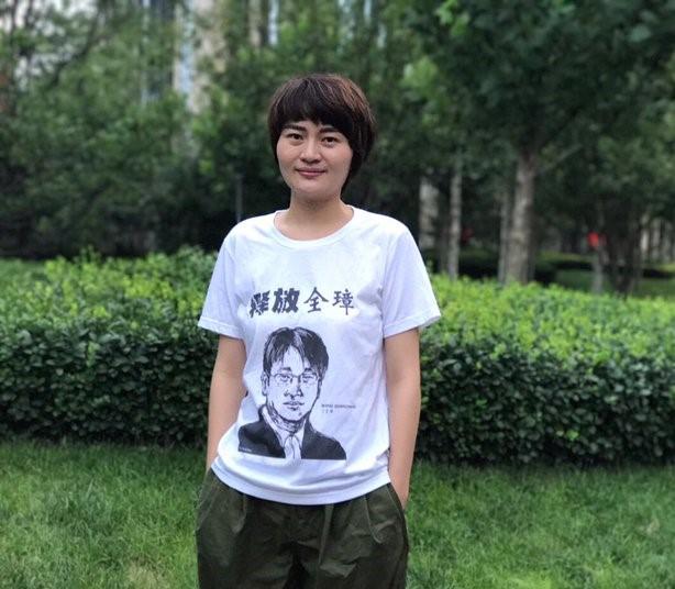 Li Wenzu