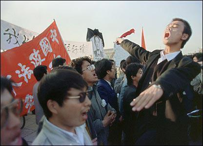 Sui Muqing, 1989