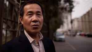 Cheng Hai