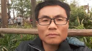Peng Yonghe