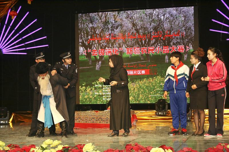 "Uighur, FLG, ""去極端化"" skit"