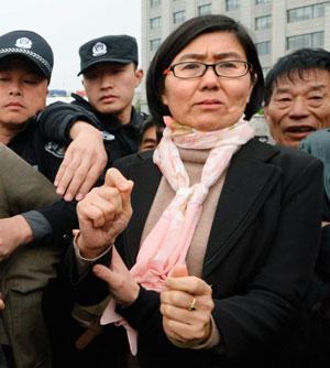 WangYu_Protest